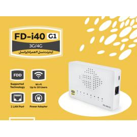 مودم 4G رومیزی FD-i40 G1 (استوک)